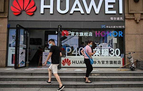 美国川普政府9月15日启动限制供应中国5G大厂华为美国技术与晶片的禁令。