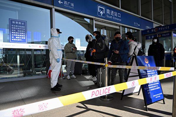 大陆多省中共病毒(武汉肺炎)疫情持续攀升,其中与北京为邻的河北最为严重。图为2021年1月7日石家庄火车站。