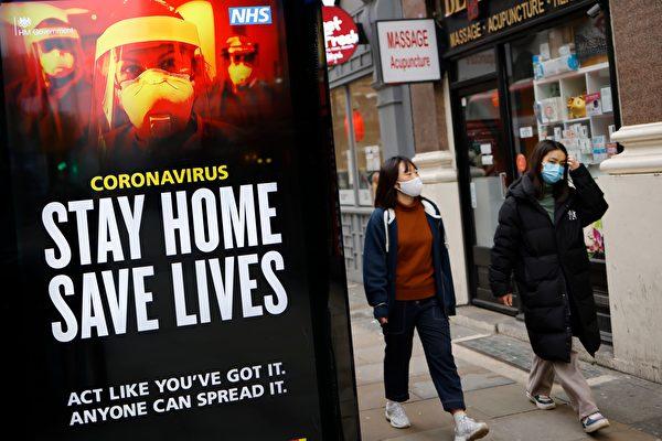 回应中共病毒(武汉肺炎)病例激增,英格兰于2021年1月5日开始全面封锁。图中为英国保健署(NHS)位于唐人街的居家防疫的宣传牌。